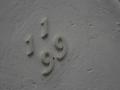 IMG_4089_2df4c3